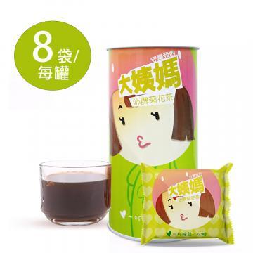 【大姨媽】暖方飲品 -沁脾菊花茶