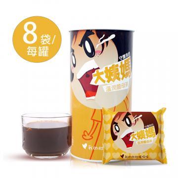 【大姨媽】暖方飲品 -溫潤薑母茶