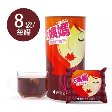 【大姨媽】暖方飲品 -玫瑰四物茶