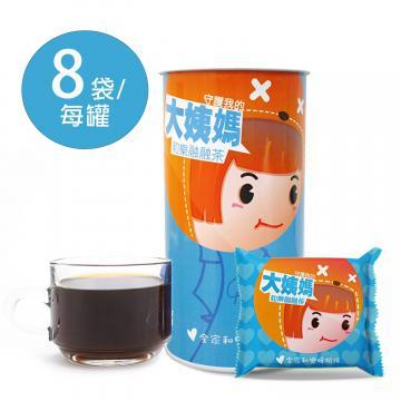 【大姨媽】暖方飲品 -和樂融融茶