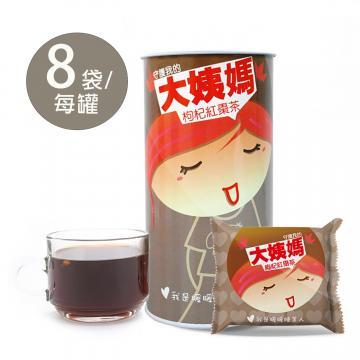 【大姨媽】暖方飲品 -枸杞紅棗茶