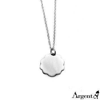 【ARGENT銀飾】造型系列「花花牌(無刻字)」純銀項鍊 可加購刻字