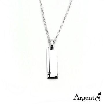 【ARGENT銀飾】情人對墜系列-男墜「線鑽(大.黑鑽)(染黑)」純銀項鍊 可加購刻字