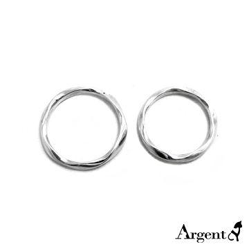 【ARGENT安爵銀飾精品】情人對戒系列「炫愛(寬+細)」純銀戒指(一對價) 扭轉波浪造型