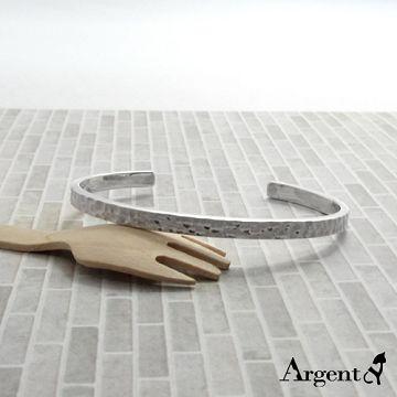 【ARGENT銀飾】手環系列「甜蜜烙印(敲打手環)(4mm)」純銀手環