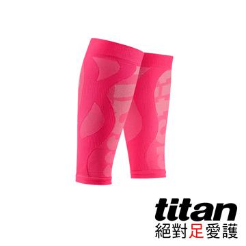 Titan壓力小腿套[粉紅亮]