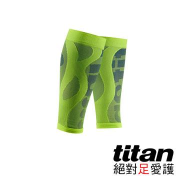 Titan壓力小腿套[螢光綠]