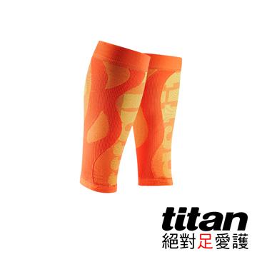 Titan壓力小腿套[亮橘]
