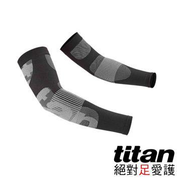 Titan運動機能袖套[黑]