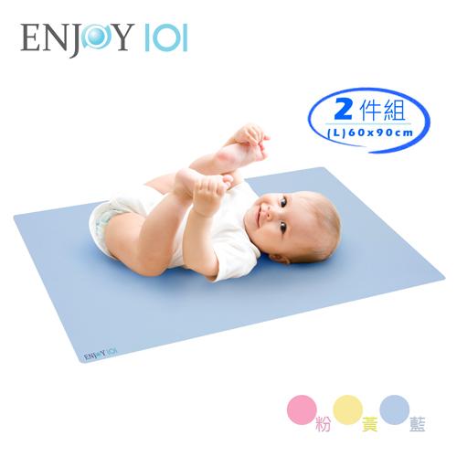 《ENJOY101》矽膠布止滑防水隔尿墊(尿布墊/保潔墊) - L*2件組