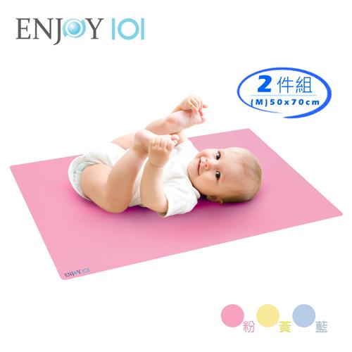 《ENJOY101》矽膠布止滑防水隔尿墊(尿布墊/保潔墊) - M*2件組