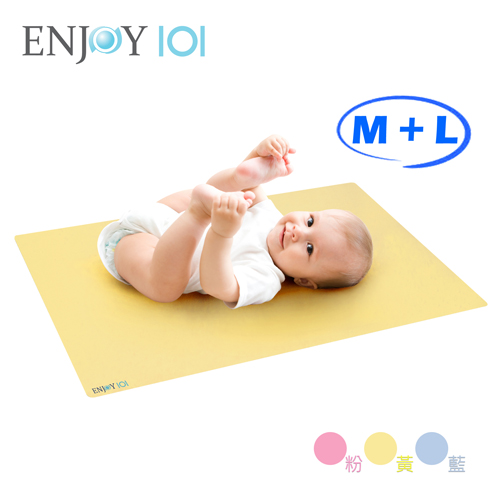 《ENJOY101》矽膠布止滑防水隔尿墊(尿布墊/保潔墊) - M+L超值組 - 黃