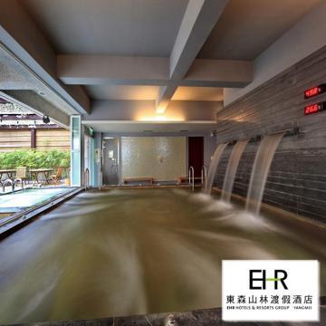 【楊梅】東森山林渡假酒店-4人客式料理餐+金spa泡湯