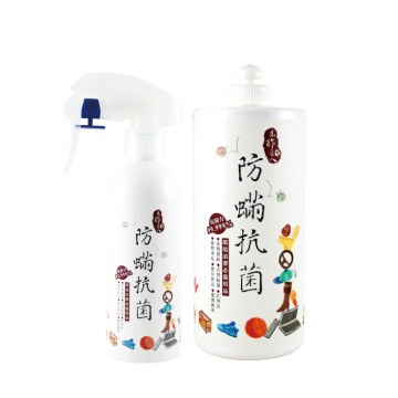 生醫級 - 酚多精防蟎抗菌噴劑家庭號(900g+180g)【#80199】-木酢達人