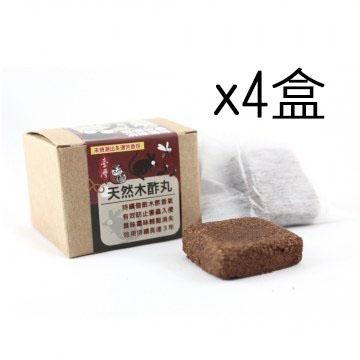驅避蚊蟲,天然木酢丸組合(4盒共16顆)【#80253】消除霉味好安心-木酢達人