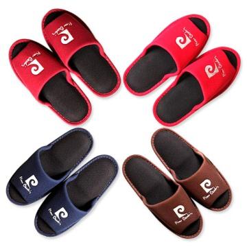(e鞋院)皮爾卡登舒適室內布拖鞋