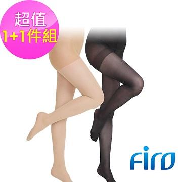 《Firo》 120D薄型褲襪-膚+黑色(各1雙入)