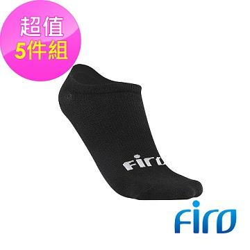 《Firo》船型襪-五入組(黑)