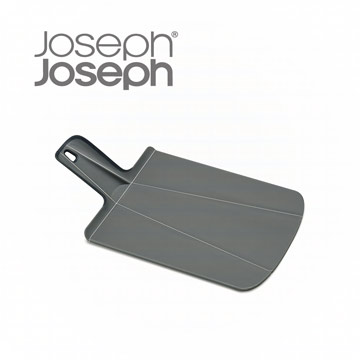 《Joseph Joseph英國創意餐廚》★輕鬆放砧板(小灰)★60100