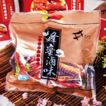《西井村蜂蜜滷味》分饗8件組