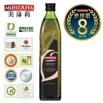 西班牙【Mueloliva美洛莉】碧卡答 特級冷壓初榨橄欖油750mlX1罐