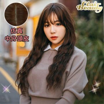 【MA239】韓系  空氣瀏海 韓三管電棒長髮(加大頭皮)
