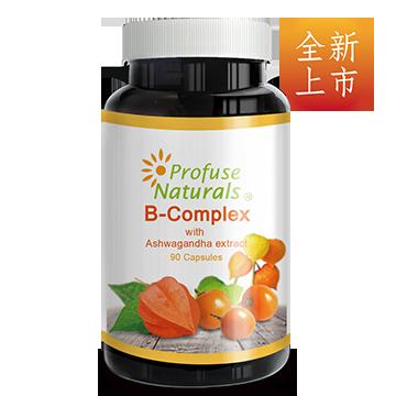 優沛康【沛然ProfuseNaturals】沛康南非醉茄+B群綜合膠囊(90顆/瓶)