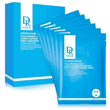 Dr.Hsieh 玻尿酸長效保濕面膜 (6片/盒)