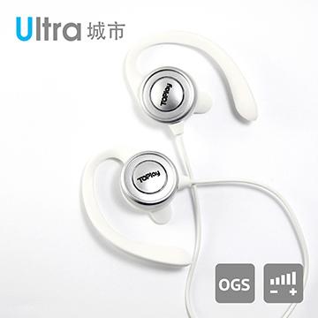 TOPLAY聽不累 懸浮式 小白-語言 學習 耳機推薦-[H115]