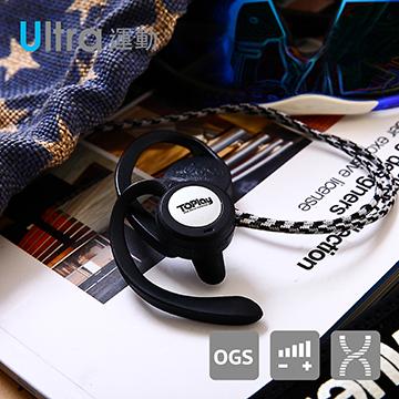 TOPLAY聽不累 懸浮式 銀黑-運動風格 耳機推薦-[H131]