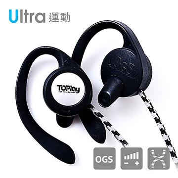 聽不累耳機評價,聽不累耳機,toplay耳機,