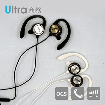 TOPLAY聽不累 懸浮式 商務系列-通話 耳機推薦-[H31X-共兩色可選]