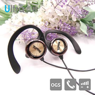 toplay耳機開箱,toplay 耳機 mobile01,toplay聽不累運動耳機,