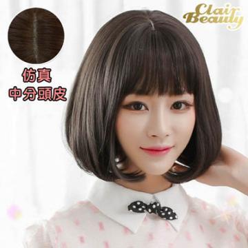 【MB210】空氣瀏海可愛內灣短髮(仿真大頭皮)