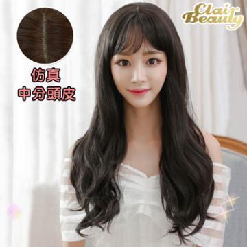 【MA242】空氣劉海 小齡中長捲髮(加大頭皮)