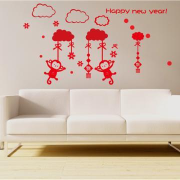 【Smart Design】創意無痕壁貼◆可愛猴子過新年(八款顏色)