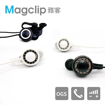TOPLAY聽不累 磁附式-雅客系列-精品 通話 耳機推薦-[WT0X]