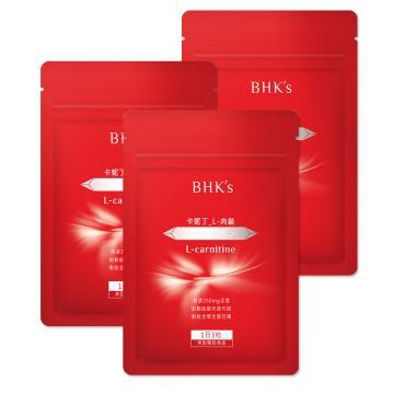 BHK's-卡妮丁肉鹼(3袋組)(30顆/袋