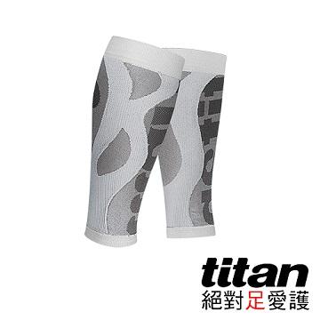 Titan壓力小腿套[白/灰]