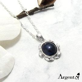 【ARGENT安爵銀飾】原創-天然石系列「浪花寶鏡(堇青石)」純銀項鍊