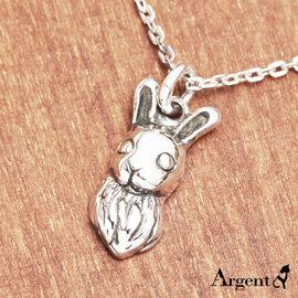 【ARGENT安爵銀飾精品】原創-動物系列「大耳兔(染黑) 」純銀項鍊