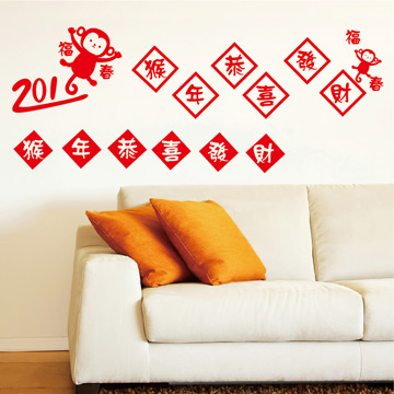 【Smart Design】創意無痕壁貼◆猴年恭喜發財(八款顏色)