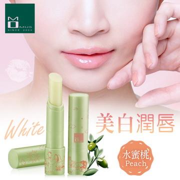 《MOMUS》美白潤唇修護素+Plus 3.5g - 水蜜桃