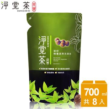 【茶寶 淨覺茶】茶籽碗盤蔬果洗潔液補充包700ml(8入)