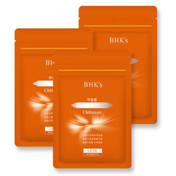 BHK's-甲殼素(3袋組)(30顆/袋)