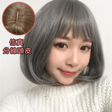 【MB262】冷灰色空氣瀏海BOBO短髮 加大頭皮可分線高仿真超自然整頂假髮☆雙兒網☆