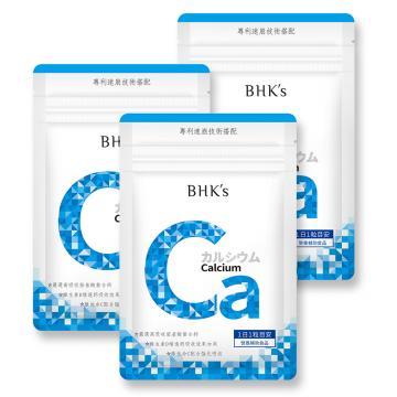 BHK's—胺基酸螯合鈣 錠狀食品(3袋組)(30顆/袋)