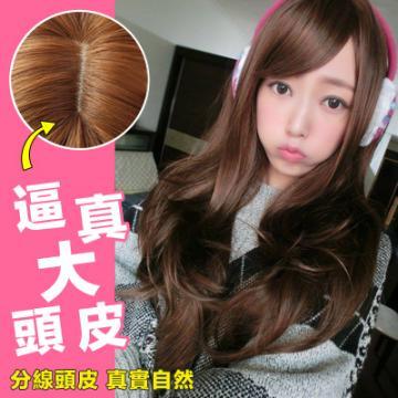 【MA212】韓系高仿真 斜瀏海空靈感唯美長髮  耐熱韓系高仿真假髮☆雙兒網☆