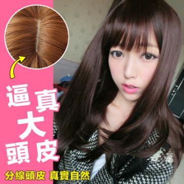 【MC225】韓系高仿真 空氣瀏海 氣質女孩直髮 耐熱高仿真超自然整頂假髮☆雙兒網☆