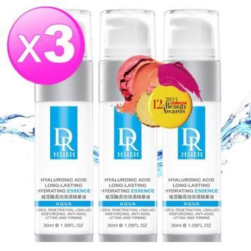 Dr.Hsieh 玻尿酸長效保濕精華液30ml(3入組)